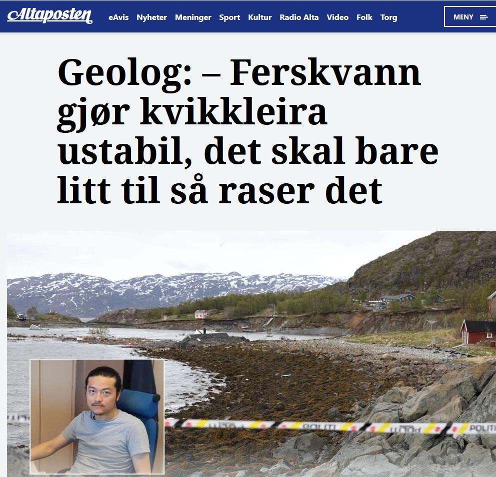 Rob de vos Klimaatverandering oorzaak van alle rampspoed? zoet grondwater klei Noorwegen klimaatverandering kleiafzettingen door zoet grondwater